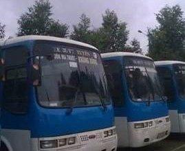 Cần bán lại xe Samco BGP5 đời 2008, giá 150tr giá 150 triệu tại Đắk Lắk