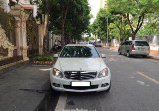 Cần bán Mercedes C250 đời 2010, màu trắng, nhập khẩu nguyên chiếc giá 635 triệu tại Hà Nội