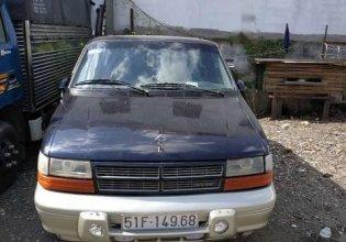 Bán xe Dodge Caravan sản xuất năm 1995, nhập khẩu, 110tr giá 110 triệu tại Tp.HCM