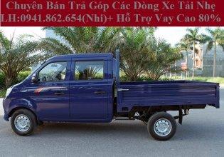 Thông số kỹ thuật của xe Trường Giang T3 cabin đôi - có hỗ trợ mua xe trả góp giá 254 triệu tại Kiên Giang