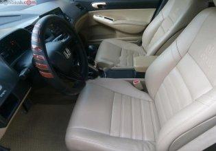 Cần bán Honda Civic 1.8 MT sản xuất 2008, màu đen  giá 305 triệu tại Hà Nội