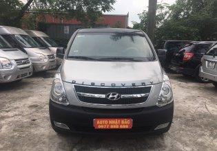 Bán Hyundai Starex đời 2013, màu bạc, nhập khẩu nguyên chiếc giá 670 triệu tại Hà Nội