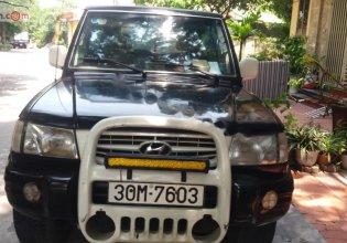 Cần bán Hyundai Galloper năm sản xuất 2003, màu đen, xe nhập giá 125 triệu tại Hà Nội