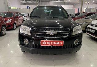 Bán Chevrolet Captiva 2.4MT đời 2007, màu đen giá 245 triệu tại Phú Thọ