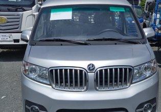 Bán xe Dongben X30, 5 chỗ ngồi, 24/24 trong thành phố giá 205 triệu tại Tp.HCM