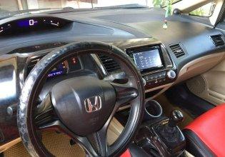 Bán xe Honda Civic 1.8 MT đời 2008 giá cạnh tranh giá 315 triệu tại Bình Dương