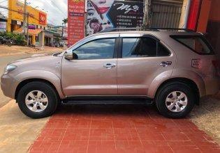 Gia đình bán lại xe Toyota Fortuner đời 2008, màu hồng, nhập khẩu giá 535 triệu tại Bình Dương