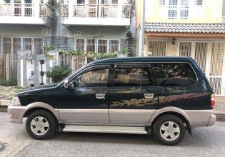 Bán Toyota Zace GL năm 2005, màu xanh lục, giá chỉ 230 triệu giá 230 triệu tại Hà Nội