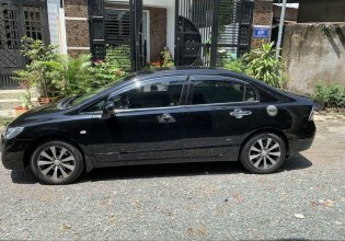 Gia đình bán Honda Civic sản xuất năm 2008, màu đen   giá 265 triệu tại Bình Dương