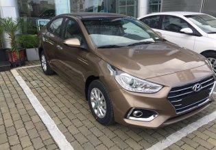 Cần bán xe Hyundai Accent sản xuất 2019, màu nâu, nhập khẩu giá 428 triệu tại Tp.HCM