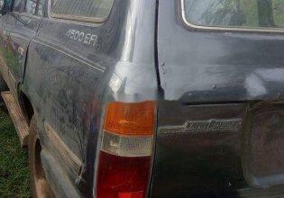 Bán Toyota Land Cruiser 1987, màu xám, nhập khẩu  giá 90 triệu tại Hà Nam