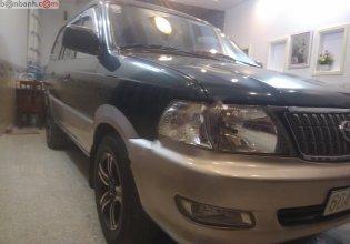 Bán Toyota Zace GL đời 2005, màu xanh lam xe gia đình giá 185 triệu tại Đồng Nai
