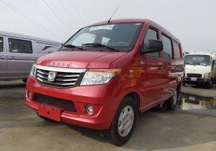 Xe tải van Kenbo - 5 chỗ mới 2019, giá cạnh tranh giá 235 triệu tại Bạc Liêu