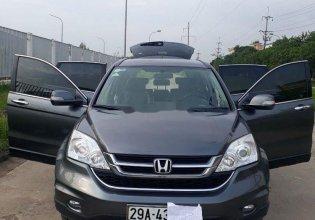 Bán Honda CR V 2.4 AT năm sản xuất 2011, màu đen, giá tốt giá 550 triệu tại Hà Nội
