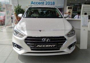 Cần bán xe Hyundai Accent năm sản xuất 2019, khuyến mại hấp dẫn giá 425 triệu tại Hà Nội