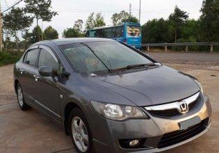 Cần bán Honda Civic sản xuất năm 2009 như mới giá 365 triệu tại BR-Vũng Tàu