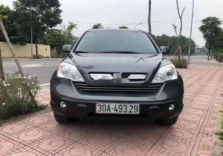 Cần bán Honda CR V 2.0 sản xuất năm 2008, nhập khẩu nguyên chiếc giá 420 triệu tại Hà Nội