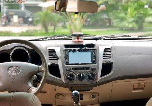 Bán xe Toyota Fortuner 2.5G đời 2011, màu đen giá cạnh tranh xe còn mới nguyên giá 620 triệu tại Hà Nội