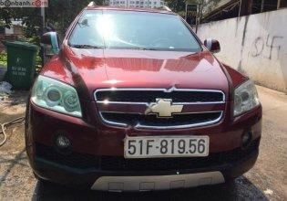 Bán Chevrolet Captiva LT 2.4 MT đời 2007, màu đỏ ít sử dụng, 245tr giá 245 triệu tại Tp.HCM