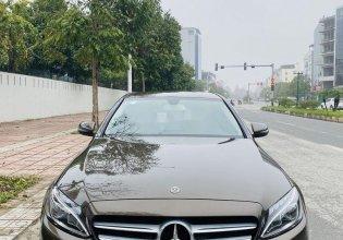 Bán Mercedes C200 sản xuất năm 2018 giá 1 tỷ 219 tr tại Hà Nội