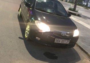 Bán ô tô Toyota Vios đời 2007, màu đen, nhập khẩu   giá 142 triệu tại Bắc Ninh