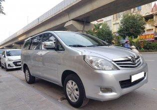Cần bán gấp Toyota Innova năm 2011, màu bạc xe gia đình, 395tr giá 395 triệu tại Hà Nội