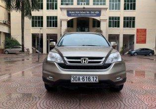 Cần bán lại xe Honda CR V năm sản xuất 2010, màu bạc, nhập khẩu giá 505 triệu tại Hà Nội