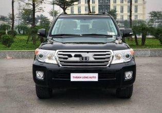 Bán xe Toyota Land Cruiser sản xuất năm 2015, nhập khẩu   giá 2 tỷ 439 tr tại Hà Nội