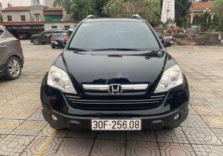 Cần bán xe Honda CR V năm sản xuất 2009 giá 455 triệu tại Vĩnh Phúc