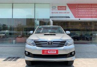 Cần bán gấp Toyota Fortuner 2.4G sản xuất 2014, màu bạc, xe cũ chính hãng giá 710 triệu tại Tp.HCM