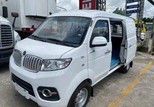Cần bán xe Dongben X30 đời 2020, màu trắng giá cạnh tranh giá 255 triệu tại Tp.HCM