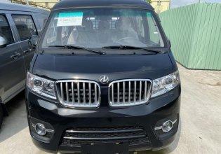 Bán Dongben X30 đời 2020, màu đen, giá tốt giá 290 triệu tại Tp.HCM